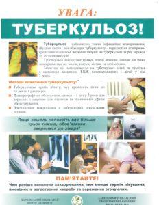 Plakat1_