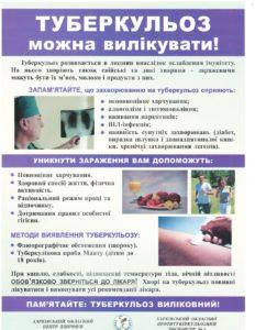 Plakat2_